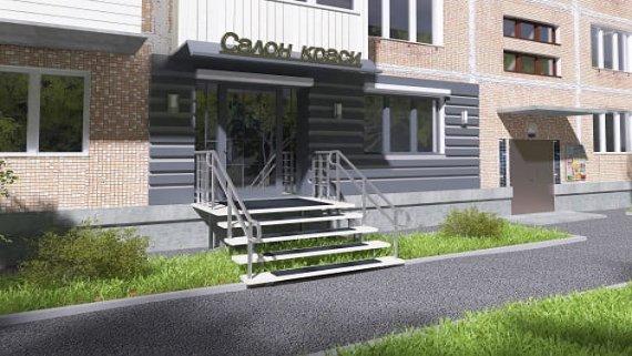 Как сделать отдельный вход в помещение