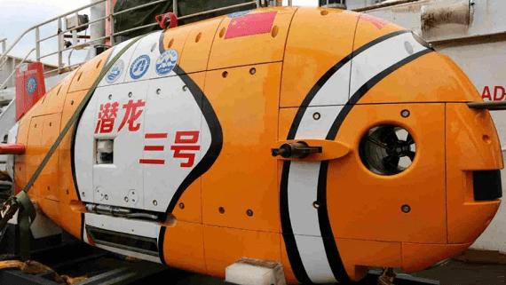 В Китае построят исследовательскую базу на дне моря