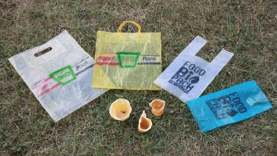 Съедобные эко пакеты от украинского стартапа FoodBIOPack