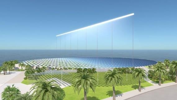Незвичайний проект сонячного колектора Sun Ray
