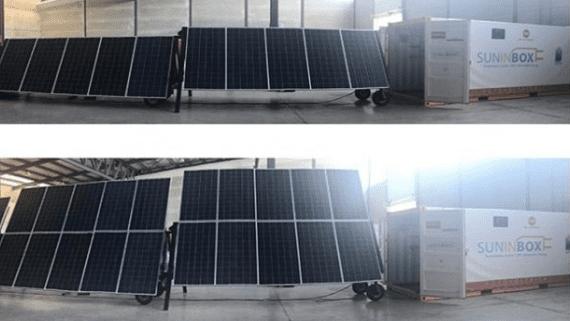 Розроблена перша портативна сонячна панель