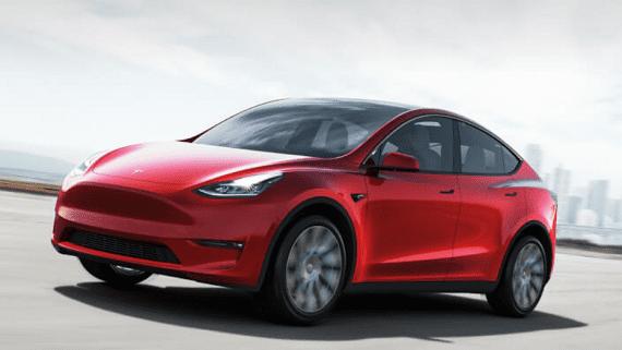 Tesla представила новий електрокар Model Y