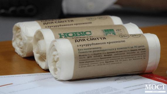 В Днепре разработаны биоразлагаемые пакеты из кукурузного крахмала