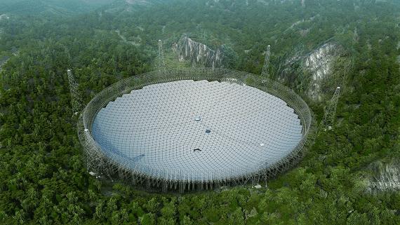 В Китае запущен крупнейший в мире радиотелескоп FAST