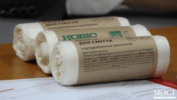 У Дніпрі розроблені біорозкладні пакети з кукурудзяного крохмалю