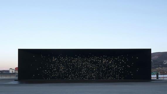 The Hyundai Pavilion - самый черный дом в мире