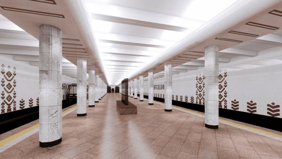 Капітальний ремонт на станції метро