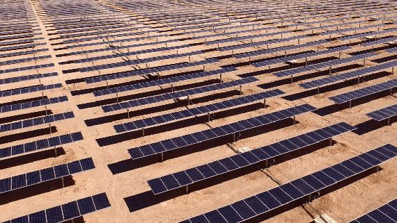 Крупнейшая солнечная электростанция будет построена в Саудовской Аравии